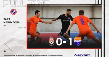 Заря - Мариуполь 0:1 видео гола и обзор матча чемпионата Украины
