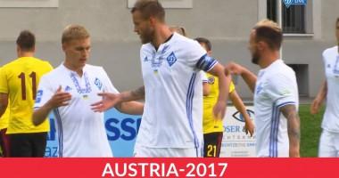 Динамо: все голы на подготовительных сборах в Австрии