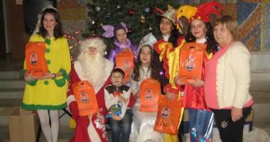 Шахтер поздравил детей с ограниченными возможностями
