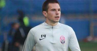 Михайличенко трогательно попрощался с Зарей