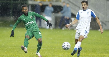 Динамо — Лудогорец 1:2 видео голов и обзор матча