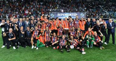Суперкубок Украины: видео церемонии награждения победителя