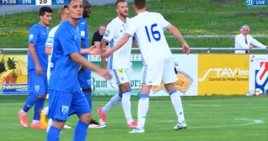 Динамо - Университатя 2:0 Видео голов и обзор матча