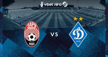 Заря - Динамо: онлайн-трансляция матча УПЛ