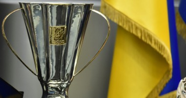 Шахтер - номинальный хозяин Суперкубка Украины