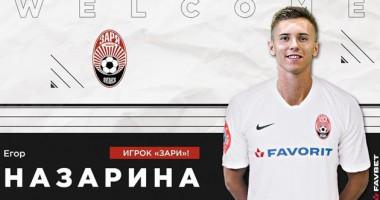 Заря объявила о подписании двух футболистов