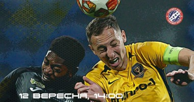 Днепр-1 - Олимпик: видео онлайн-трансляция матча УПЛ