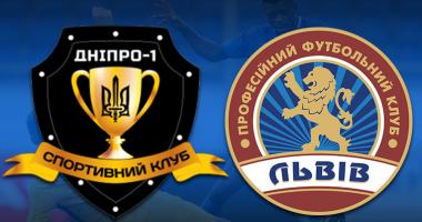 Днепр-1 - Львов: видео онлайн-трансляция матча УПЛ