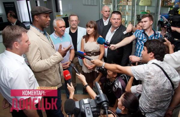 Журналисты встречают Льюиса