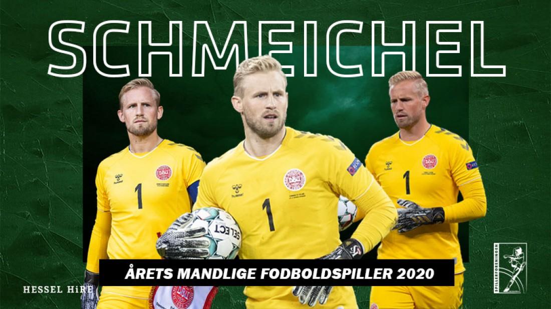 Каспер Шмейхель - лучший футболист Дании в 2020 году