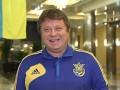Тренер сборной Украины: Игрой не довольны, а Коноплянке надо быть мужиком