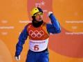 Абраменко и еще пять золотых медалистов Украины на зимних ОИ