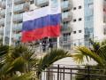 В олимпийской деревне в Рио сорвали флаг России