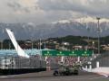 Гран-при России: онлайн трансляция гонки