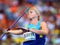 Украина разрешит крымской легкоатлетке выступать за Россию только за $150 тысяч