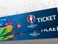 УЕФА просит болельщиков не выкладывать фото билетов на Евро-2016 в соцсети