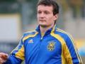 Защитник сборной Украины: Мы все-таки смогли удержать победный счет, и это главное