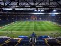 Официально: Харьков - претендент на проведение Суперкубка УЕФА