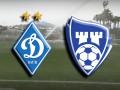 Динамо – Сарпсборг 0:1 видео гола и обзор товарищеского матча
