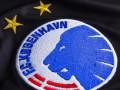 Копенгаген не хочет играть матч против Днепра в Украине - СМИ