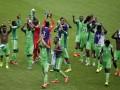 Игрокам сборной Нигерии выплатили обещанные призовые