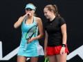 Киченок и Остапенко вышли в полуфинал парного турнира WTA в Индиан Уэллс