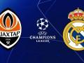 Шахтер - Реал: онлайн-трансляция матча