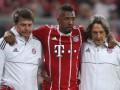 Игрок Баварии намекнул, что в скором времени может покинуть клуб