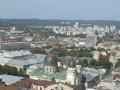 Львову выделят $4 млрд на подготовку к Зимней Олимпиаде-2022