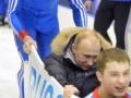 Премьерный заезд. Путин прокатился в бобе
