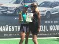 Юная сестра Ястремской выиграла свой первый титул на турнирах ФТУ