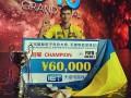 Украинец сыграет на чемпионате мира по FIFA Online 3