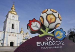 Мэр Львова о подготовке к Евро-2012: Все будет не хуже, чем в Австрии и Швейцарии