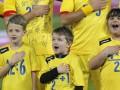 Румыния вышла на матч с Испанией в