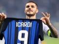 Икарди – автор лучшего гола тура в Лиге Чемпионов