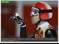 Русский кореец и снег на руке: Итоги девятого дня Олимпиады (ИНФОГРАФИКА)