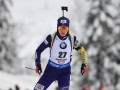 Рупольдинг: Стали известны стартовые составы сборной Украины на спринтерские гонки