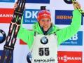 Дальмайер выиграла индивидуальную гонку, лучшая среди украинок – 17-я