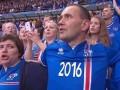 Президент Исландии смотрел матч с Косово вместе с обычными болельщиками