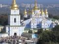 Киев представил официальный проморолик к Евро-2012