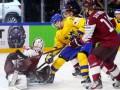 Швеция – Латвия 3:2 видео шайб и обзор матча ЧМ-2018 по хоккею