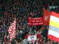 Футболисты Эвертона поругались с фанатами Ливерпуля после матча Кубка Англии