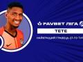 Тете стал лучшим игроком 27-го тура УПЛ