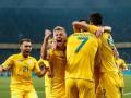 Сборная Украины обыграла Португалию на глазах 65 тысяч болельщиков