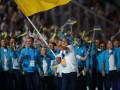 Европейские игры: результаты украинцев в четвертый день соревнований
