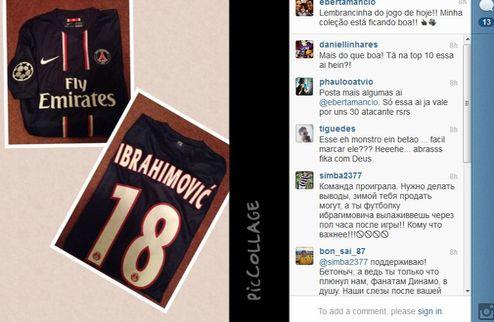 Бетао рад, что добыл футболку Ибрагимовича