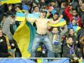 Сине-желтое море: Фанаты устроили сборной Украины яркую поддержку