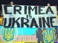 UEFA не будет спонсировать чемпионат Крыма