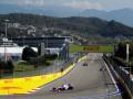 Гран-при России: онлайн-трансляция гонки Формулы-1 начнется в 14:10
