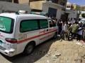 В Ираке от взрыва в кафе погибли футбольные болельщики